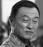 Tagawa, Cary-Hiroyuki
